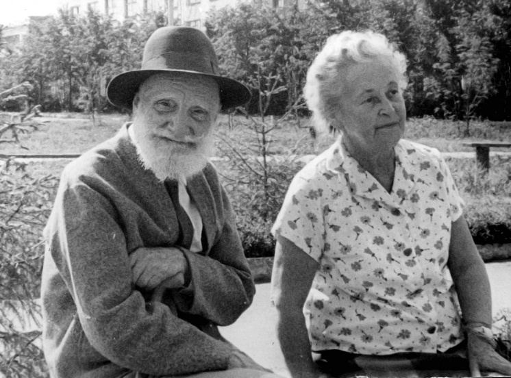 Василий Шульгин с женой, начало 1960-х