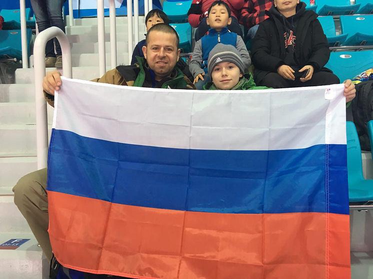 Болельщики с Камчатки Дмитрий и его сын Михаил