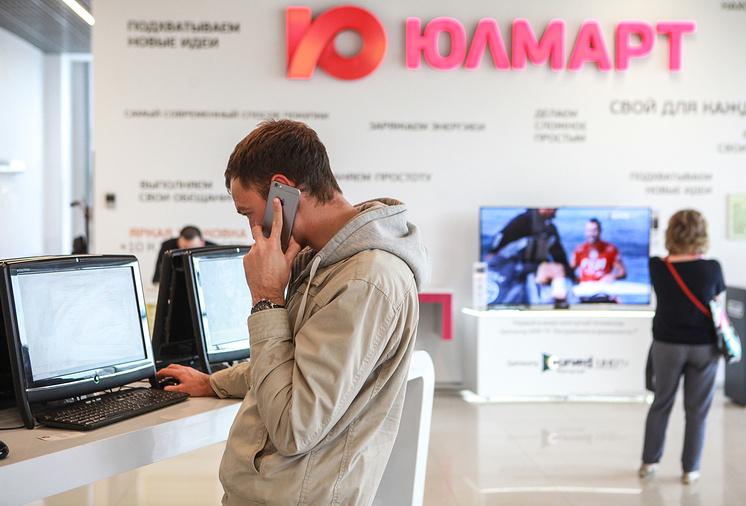 """Торговый зал интернет-магазина """"Юлмарт"""""""