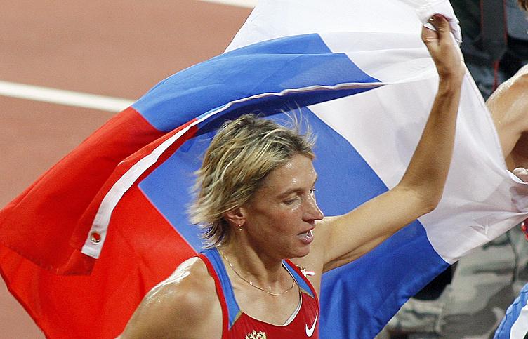 Ekaterina Volkova
