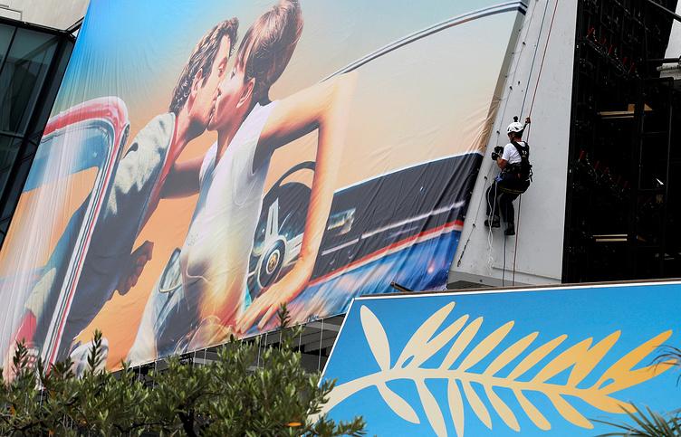Официальный постер 71-го Каннского кинофестиваля